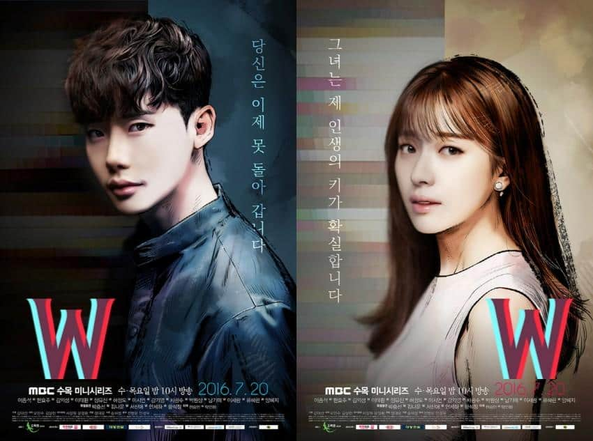 w-two-worlds-character-posters-han-hyo-joo-and-lee-jong-suk2