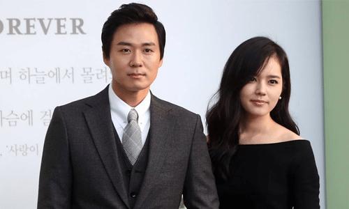 Randki Lee Min Ho