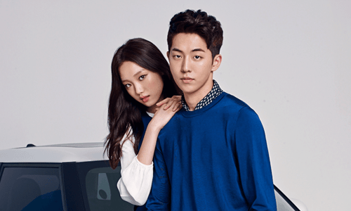 Lee Min Ho i Koo Hye Sun randki 2013 klub randkowy Yarmouth