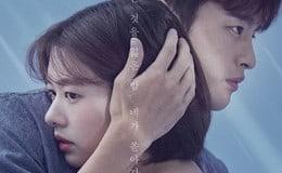 Koreańscy aktorzy umawiają się z plotkami